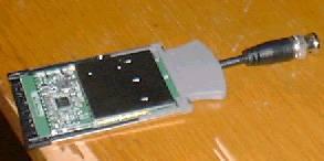 Пассивный gsm ретранслятор